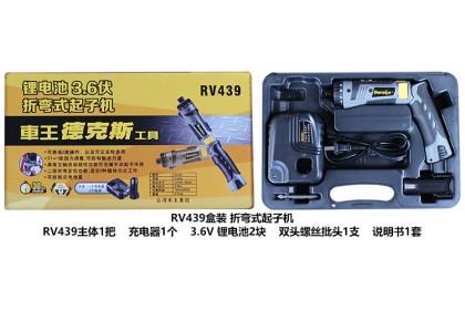 DUROFIX RV439 LI-ION BATTERY FOLDABLE SCREWDRIVER WITH 2PCS BATTERIES