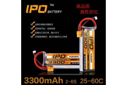 LPO LI-PO 11.1V 3300MAH 3S 35C BATTERY WITH XT60 CONNECTOR